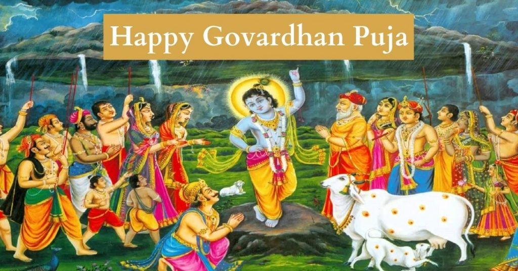 Govardhan Puja Wishes