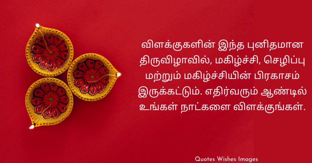 diwali tamil wishes hd images