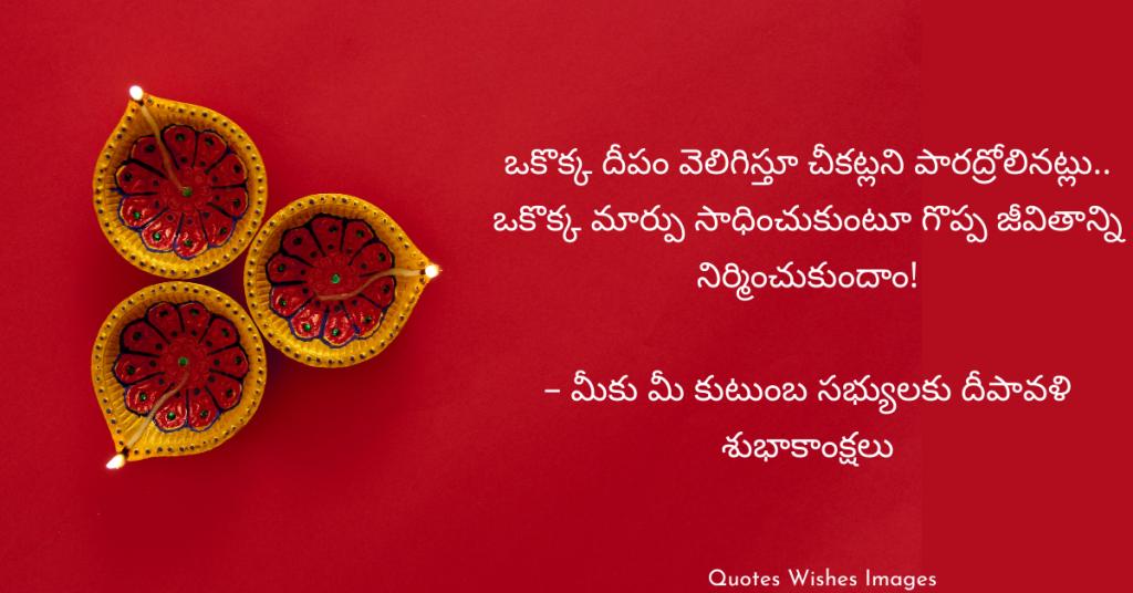 diwali wishes in telugu greetings