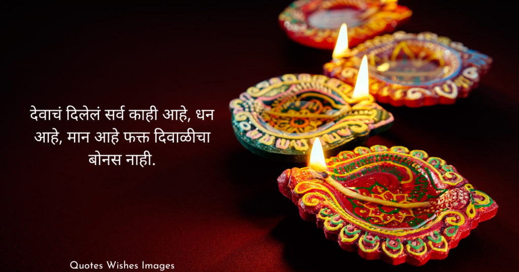 diwali wishes marathi images