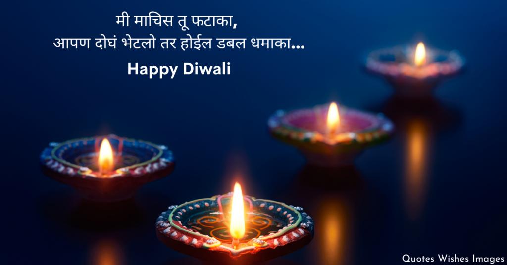 diwali wishes marathi mahiti