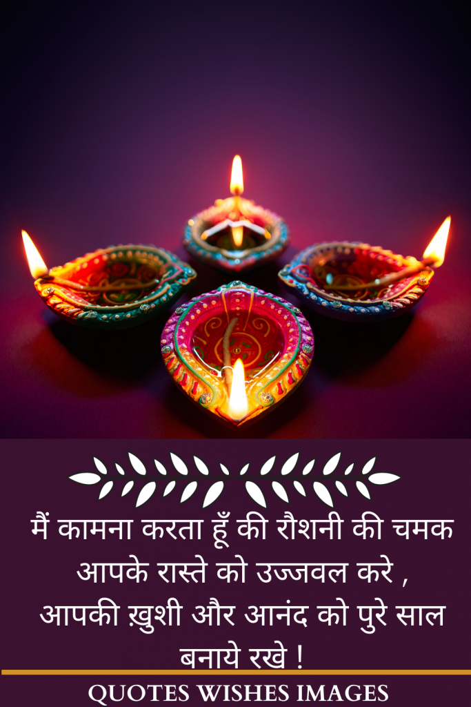 happy diwali wishes images hindi